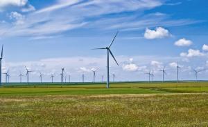 Једна од највећих европских фарми ветрењача - Fântânele-Cogealac 600 MW у Румунији